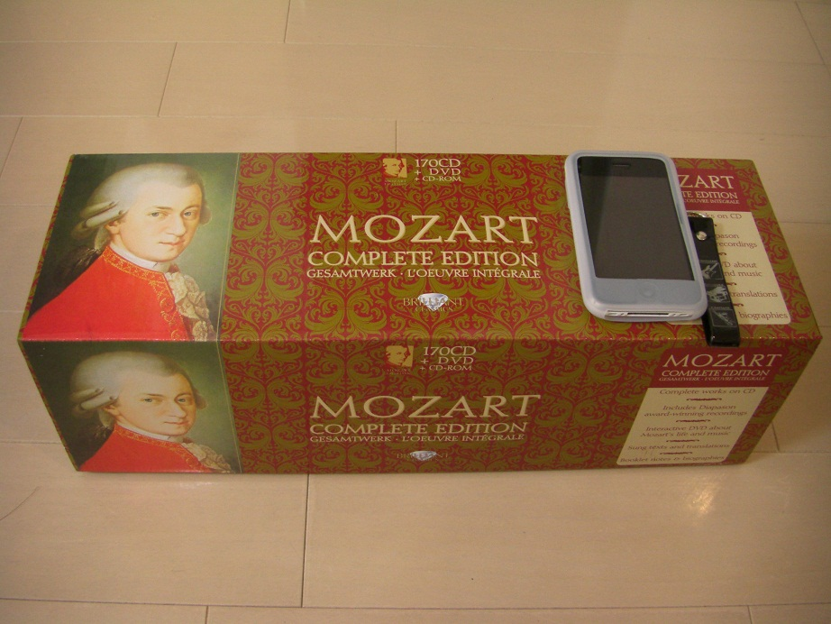 a comprehensive biography of wolfgang amadeus mozart Free film screenings for kindergarten groups and school classes are also offered the mozart audio and film collection at the mozarteum foundation salzburg is an audio-visual archive with a comprehensive catalogue of audio and film documents on the life and works of wolfgang amadeus mozart.